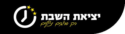 Yetziat logo